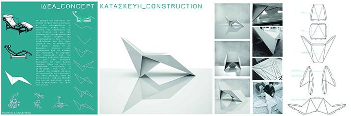 Origami Le origami chaise longue fablab